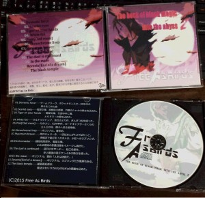 1stfullalbum
